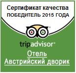 мини отель jenavi club санкт-петербург официальный сайт